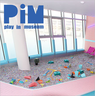 [반포/키즈] 핌 PIM (PLAY IN MUSEUM)